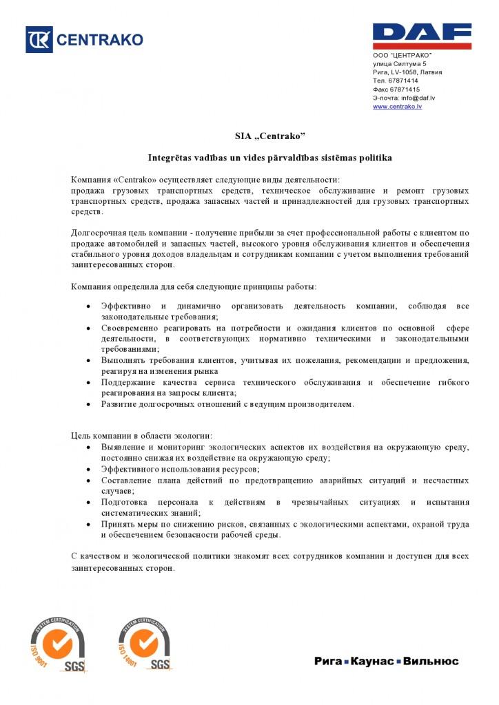politika ru-page0001