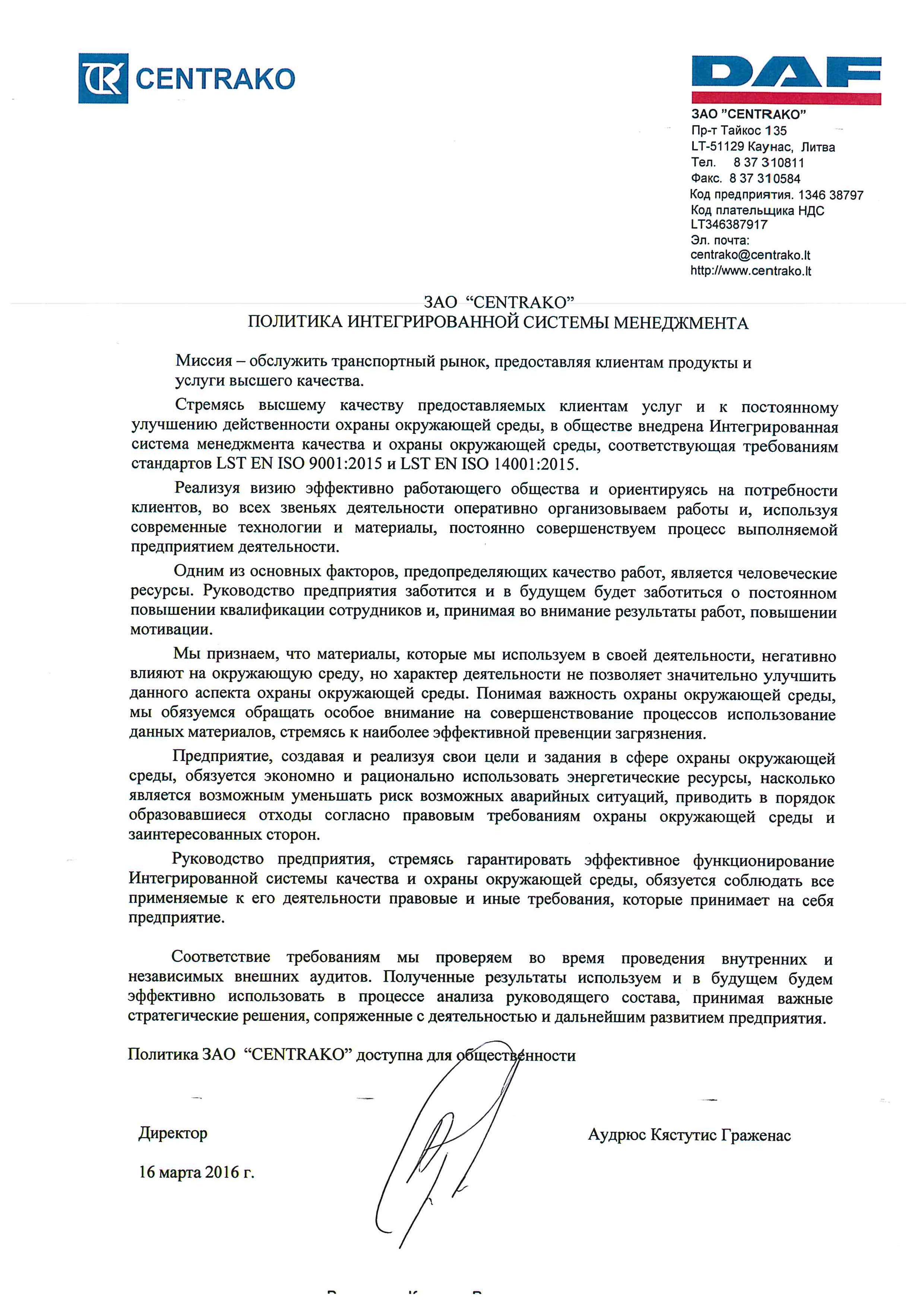 ru politika-page-0